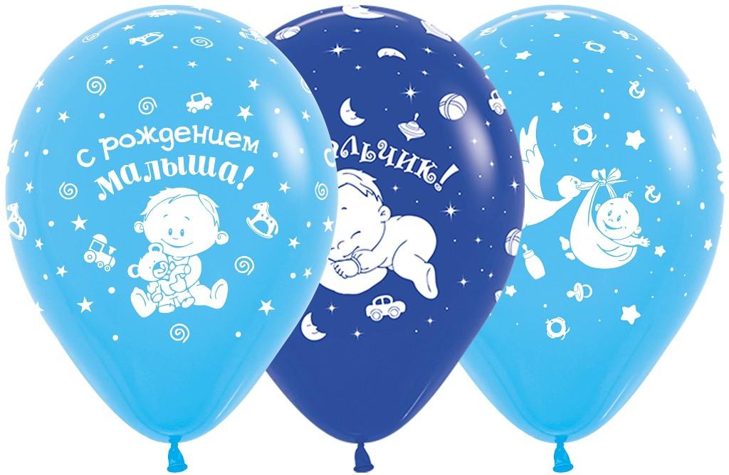 старых поздравление с шарами шар голубой отвечает скажи что