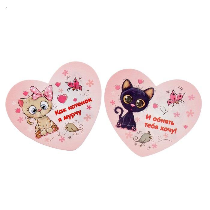 запросу кавайные валентинки с котятами пожеланиями болезнь опасна